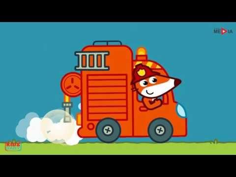 Camion De Pompier, Pompier Dessin Anime Francais, Video Pour Enfant 2017