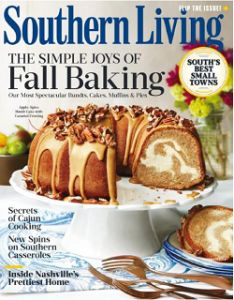 FREE Subscription To Southern Living Magazine on http://hunt4freebies.com