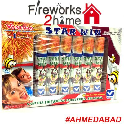 Buy online Star Win (Sky Shots) by Vanitha  -  Fireworks2home.com Ahmedebad    http://www.fireworks2home.com/