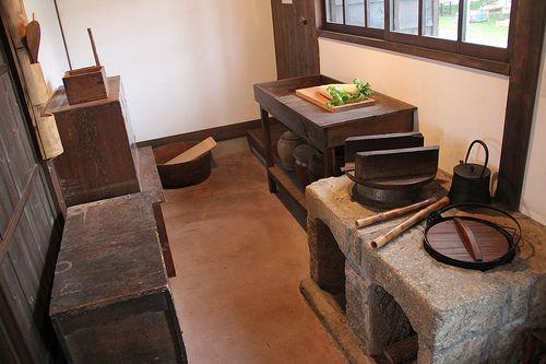 Old Japanese Kitchen