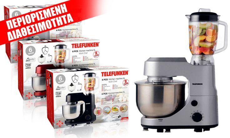 Κουζινομηχανή Telefunken 1000Watt 6 Ταχυτήτων, με Μίξερ & Μπλέντερ Μόνο με 139,00€