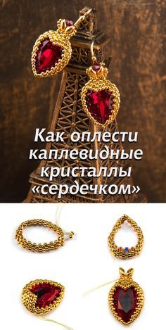"""Crowned Hearts Earring """"Chervonnaya Lady"""" Free Tutorial by Galina Dietih. Full photo tutorial on the web page"""