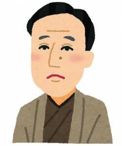 俺、弟の子供に3万円のお年玉をあげるも「少ない!もっと!」とほざき出す → 弟の父親ぶりがwwwwww