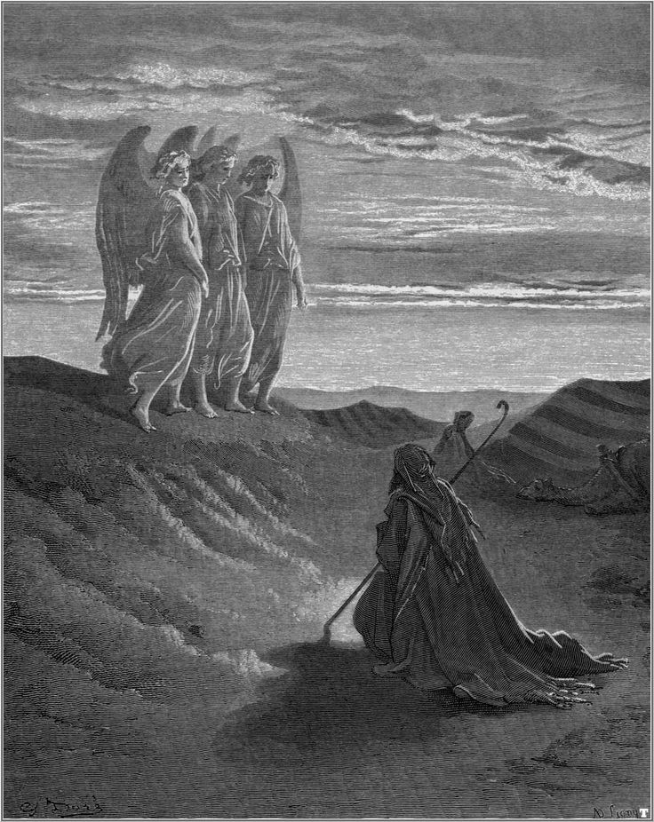 Abraham and the Three Angels. Gustave Doré