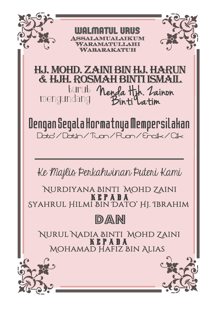 Wedding Card Design for Malay Wedding Page 2 nadiasuchendesigns – Custom Made Invitation Cards