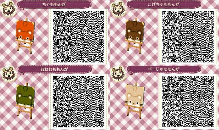 animal crossing pillow qr codes - Google Search Animal Crossing Pinterest Animal crossing ...