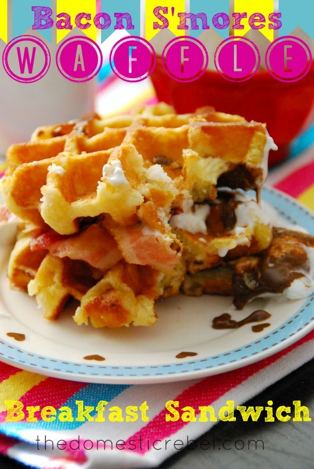 Bacon S'mores Waffle Breakfast Sandwich {and a Hamilton Beach Breakfast Sandwich Maker Giveaway!!}