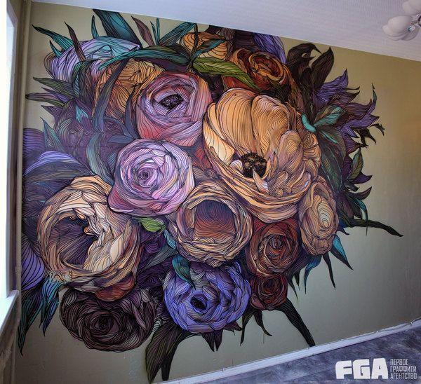 Flowers by First Graffiti Agency, via Behance