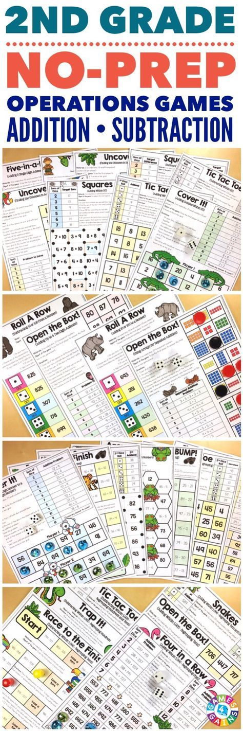 """""""Kids are LOVING these games during rotation time to reinforce standards."""" This 2nd Grade Operations Games Pack includes 27 differentiated games for practicing 2nd grade addition and subtraction standards! These games support the 2nd grade CCSS operations standards {2.OA.1, 2.OA.2, 2.OA.4, 2.NBT.5, 2.NBT.6, 2.NBT.7, 2.NBT.8}."""