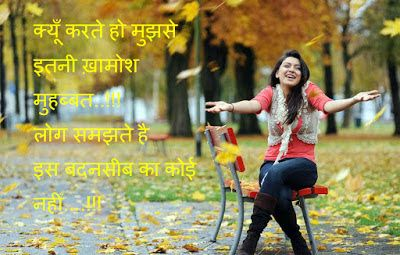 Latest hindi sad image shayari              You May BeMore Shayari  2 Line Attitude Shayari4 Line ShayariBest 2 Line ShayariBewafa ShayariFunny ShayariGood Morning ShayariHeart Touching ShayariHindi Love ShayariHindi ShayariLove Sad ShayariMotivational ShayariNew 2 Line ShayariRomantic ShayariRomantic Shayari For GirlfriendRomantic Shayari For LoveSad ShayariSms ShayariValentines Day ShayariYaad ShayariZindagi Shayari   Alvida Jumma Mubarak image 2016 Beautiful hindi love shayari 2016…