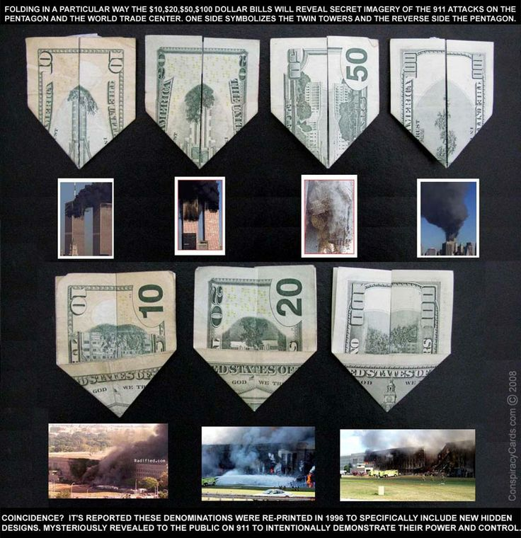 ❥ Illuminati symbolism on our money - i don't see it explicitly, but some images come close. I wanted to share. what do you think?
