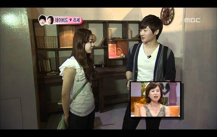 우리 결혼했어요 - We got Married, David Oh, Kwon Ri-se(5) #04, 데이비드오-권리세(5) 201...