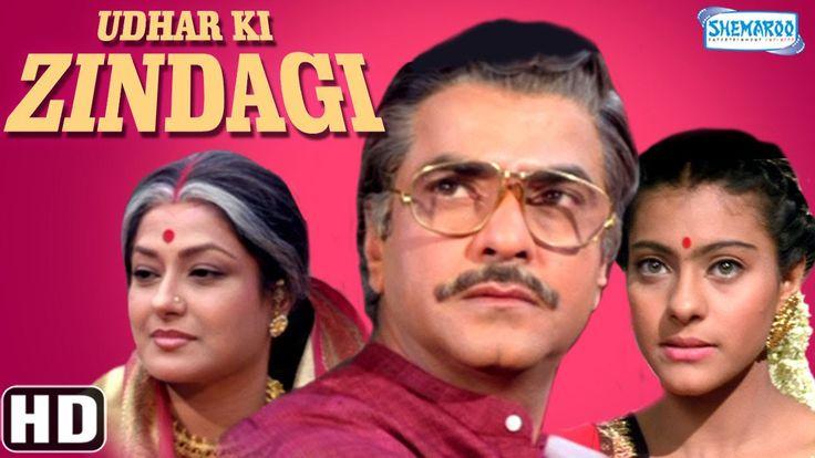 Watch Udhar Ki Zindagi HD - Jeetendra - Kajol - Moushumi Chatterjee - Hindi Full Movie watch on  https://www.free123movies.net/watch-udhar-ki-zindagi-hd-jeetendra-kajol-moushumi-chatterjee-hindi-full-movie/