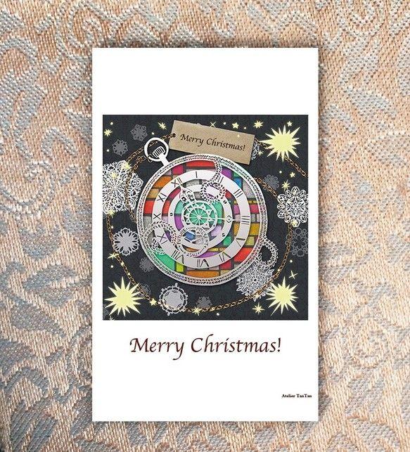 Kirie Design Christmas Card / クリスマスキャロルの懐中時計 / 2枚組 |カード・レター|TanTan|ハンドメイド通販・販売のCreema