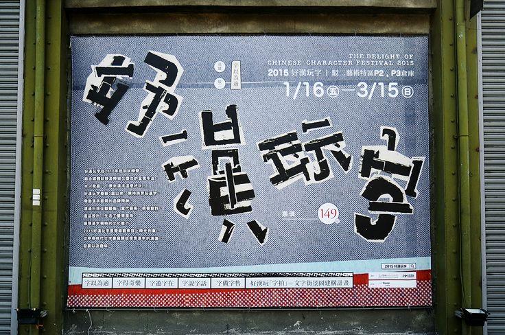 臺南府城|Tainan City on Behance