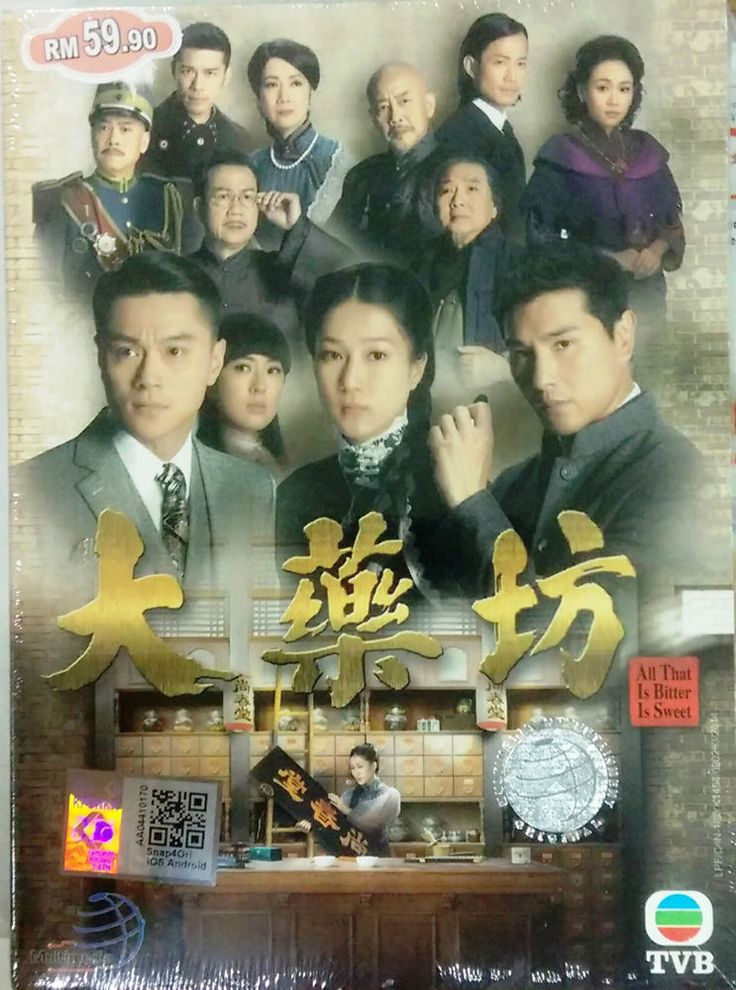 ... All That Is Bitter Is Sweet Linda Chung 鍾嘉欣 陳展鵬 黃浩然 Linda Chung Witness Insecurity