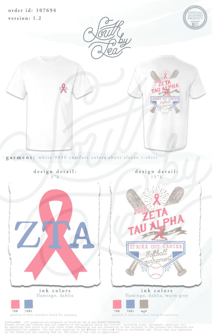 Zeta tau alpha zta baseball t shirt design for Sorority t shirt design