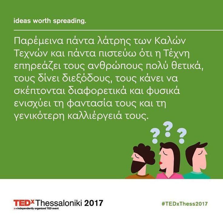 "31 Likes, 1 Comments - TEDxThessaloniki (@tedxthess) on Instagram: ""Ξεκίνησε να σπουδάζει Γαλλική Φιλολογία με ειδίκευση στην Ιστορία της Τέχνης αλλά δεν την…"""