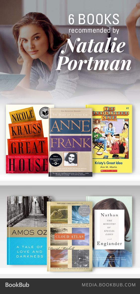 6 great books recommended by Natalie Portman, including The Diary of a Young Girl by Anne Frank.