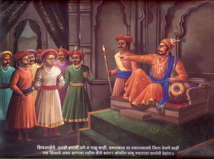 Shivaji Maharaj Hd Wallpaper For Pc Punishment To Ministers In Ashtapradhan Mandal By