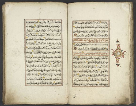 start of Surat al-Hijr, with the surah heading and the first line of the juz' each given in red ink and set within ruled frames. British Library,