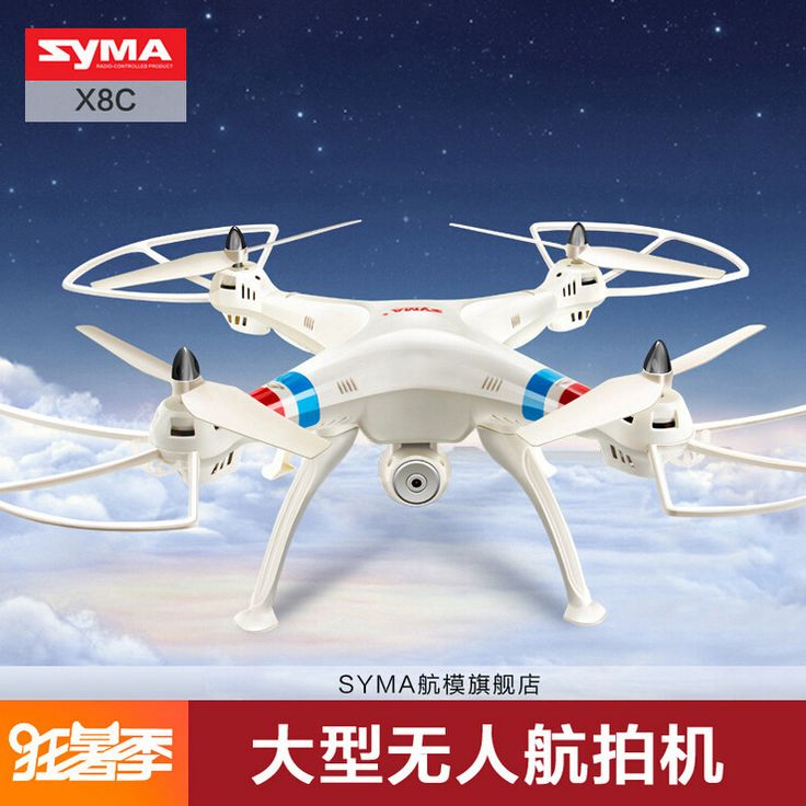 100% Original SYMA X8C 2.4G 4CH 6Axis Professional RC Drone Quadcopter 2MP Wide Angle HD Camera Remote Control Helicopter. DD002 //Price: $US $127.50 & FREE Shipping //     #toyz24