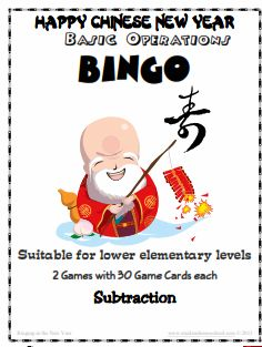 chinese new year basic subtraction math bingo st aidens homeschool freebies for little people parents family themes seasonal holiday