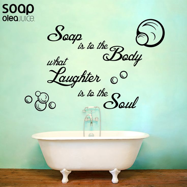 DIY: Ανανέωσε το μπάνιο σου προσθέτοντας αυτοκόλλητα στους τοίχους με το αγαπημένο σου quote!!! #bathroom #ideas #quotes #oleajuicesoap