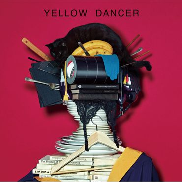 音楽ファンの投票により、1年間に発売されたCD作品から最も人気のあり秀逸なジャケットデザイン決める、ミュージック・ジャケット大賞。