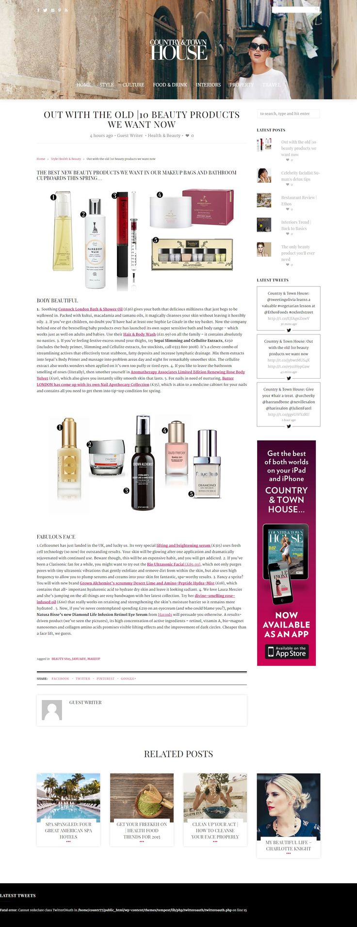 Country and Town UK listed 10 beauty products you want NOW. WIth Sophie la girafe Baby Hair & Body Wash, it contains absolutely no nasties.   #sophielagirafe #sophiethegiraffe #sophielagirafecosmetics #countryandtown #uk #beauty #products #you #want #now