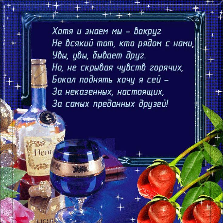 Стихи на открытках друзьям, советских