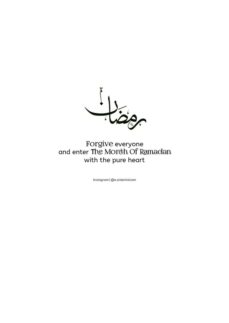 May this coming Ramadan be the best Ramadan for all of us. Aamiin