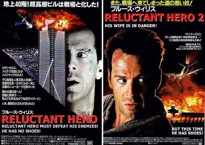 Overseas Die Hard Posters Are Slightly More LiteralShoes, Die Hard Japanese Vers, Memes, Funny Junk, Funny Pictures, Japan Bootleg, Funny Stuff, Bootleg Editing, Reluctant Heroes
