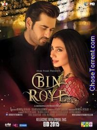Bin Roye Torrent 2015 Full HD Movie Download