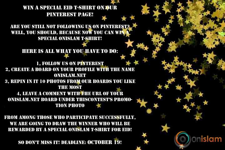 Participate in our #Eid contest and win a special Eid T-shirt!!