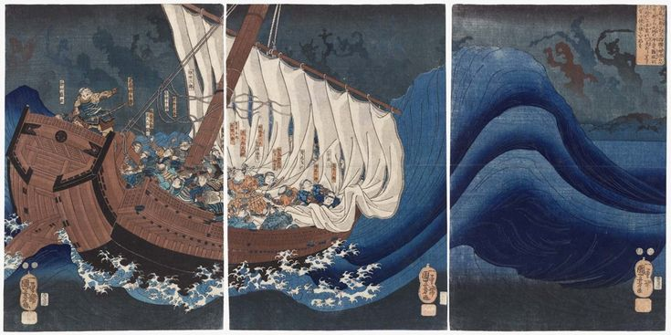 The Ghosts of the Taira Attack Yoshitsune in Daimotsu Bay, about 1849–52 As Minamoto Yoshitsune and his followers were escaping from their enemies by crossing Daimotsu Bay in a ship, a terrible typhoon blew up. Riding the storm clouds were the vengeful ghosts of the Taira warrior clan defeated by Yoshitsune a few years earlier. Fortunately, Yoshitsune's chief retainer Benkei was a Buddhist priest as well as a warrior, and his prayers succeeded in calming the angry ghosts.