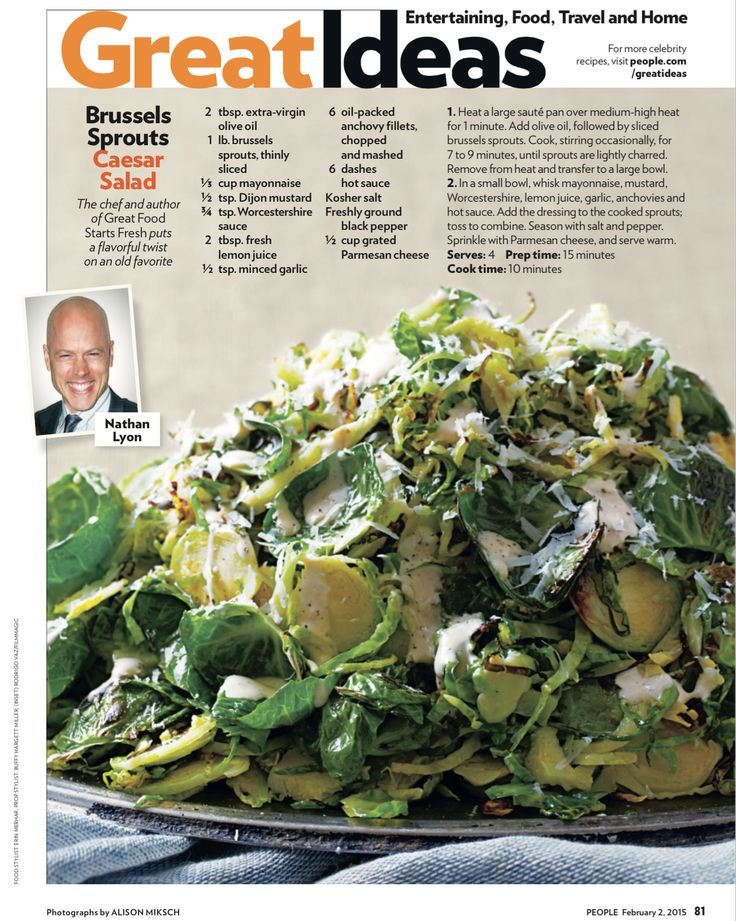 For those of you who have asked for my recipe for my Brussels Sprouts Caesar which was published in People Magazine, here it is! Click on the photo and you should be able to read the recipe. Enjoy ...