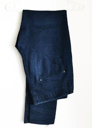 Kup mój przedmiot na #vintedpl http://www.vinted.pl/damska-odziez/dzinsy/8632384-klasyczne-ciemne-dzinsy-rurki-granatowe-jeansy