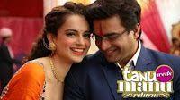 Tanu Weds Manu Returns hindi #movie reviews #celebrities