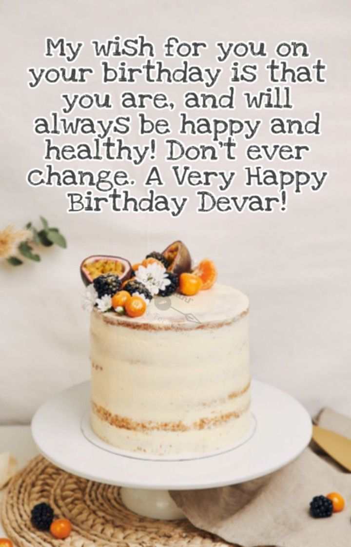 Pin By Fateme On Clothes In 2021 Happy Birthday Cake Hd Happy Birthday Cakes Happy Birthday Cake Pictures