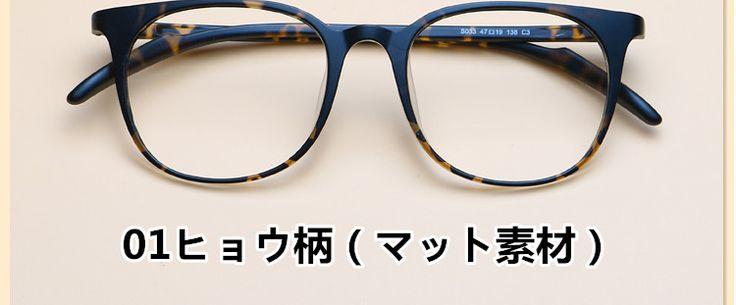 メガネ韓国流行りのメガネ超軽量オンライン ショップメガネ軽い