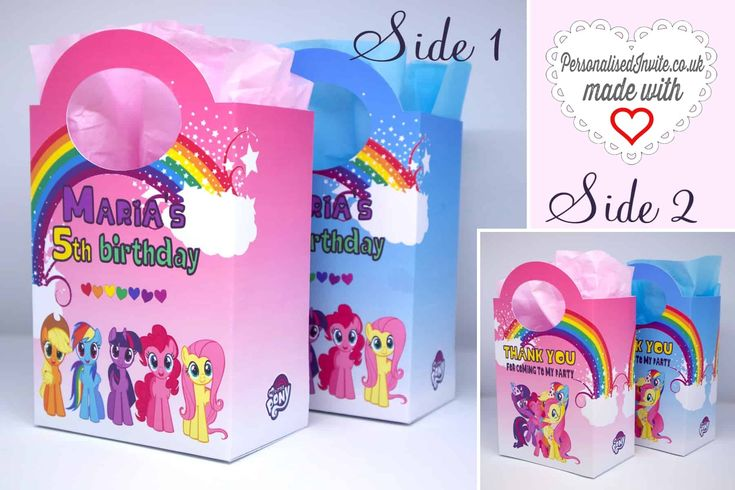 Personalised My Little Pony Party Bags Pink or Blue - Personalised Invite