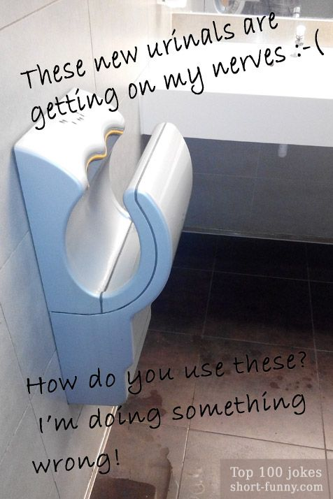 How to use these new urinals? More funny stuff at: http://www.short-funny.com