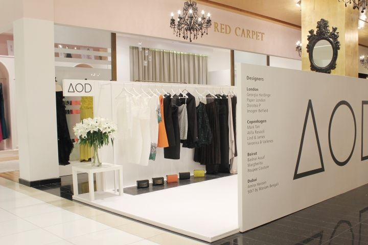Anthropology of Design pop-up shop, Dubai – United Arab Emirates
