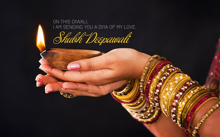 Happy Diwali Sms In Marathi Font. Beautiful Quotes With Images
