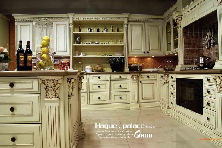 Best 162 Best Images About For The Home On Pinterest 400 x 300