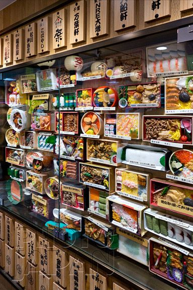 Japan - Colorful display of ekiben bento boxes at Tokyo Station - Photo by Photo Japan