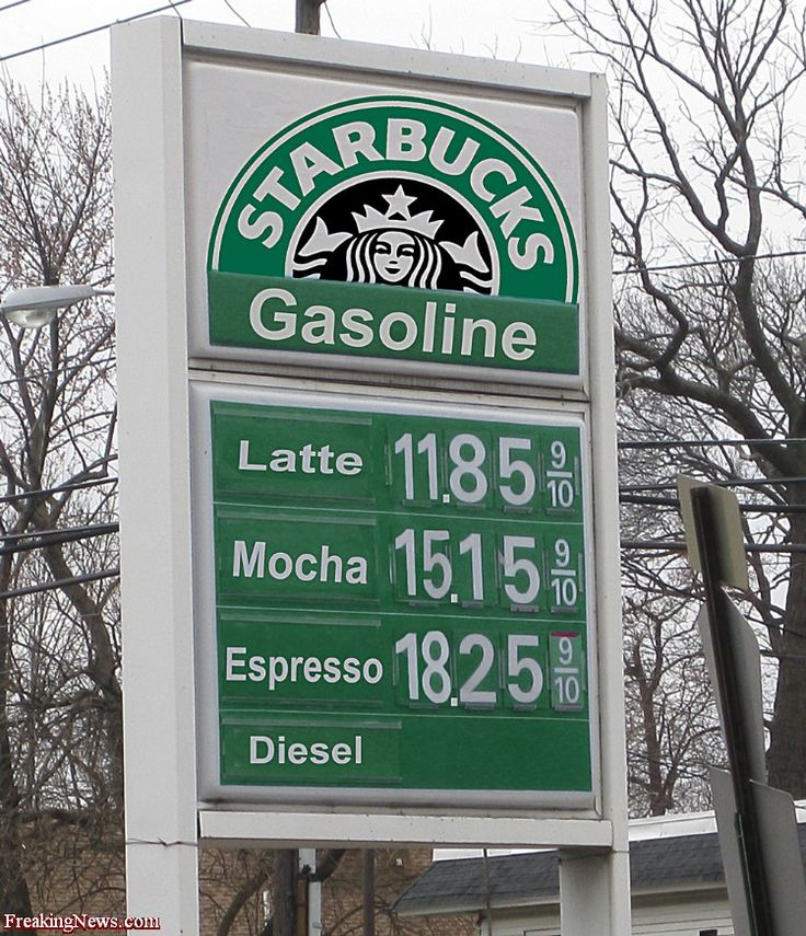 Have you ever calculated what a Starbucks Latte would cost by the gallon?  This station does the math for you.  Great photoshop!
