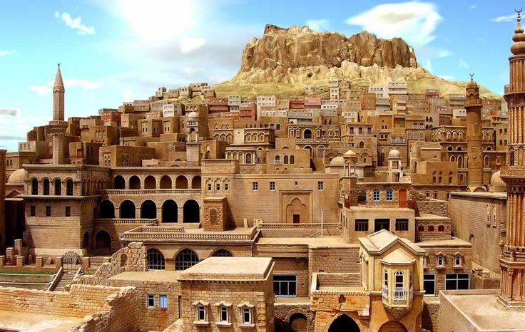 Şeh-ri Mardin Seyr-i Mardin