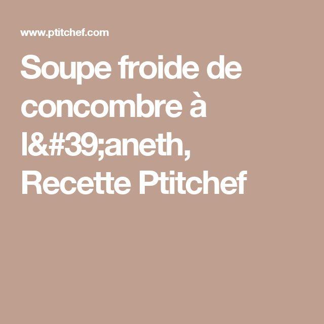 Soupe froide de concombre à l'aneth, Recette Ptitchef